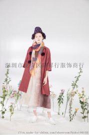 上海**棉麻休闲女装品牌【和言】春夏