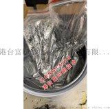 户外耐候耐晒耐紫外线银浆 银粉