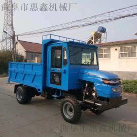 柴油动力的农用拖拉机-双液压顶自卸的四不像