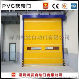 惠州龙门县 PVC快卷帘门工作过程