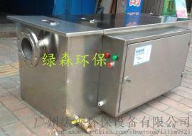 不锈钢全自动油水分离器酒店餐饮厨房隔油池生产厂家