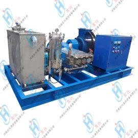 1000公斤锅炉结垢清洗机 新疆热电厂锅炉高压清洗机