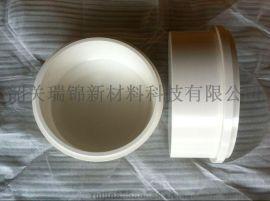 韶关瑞锦氧化锆陶瓷研磨罐