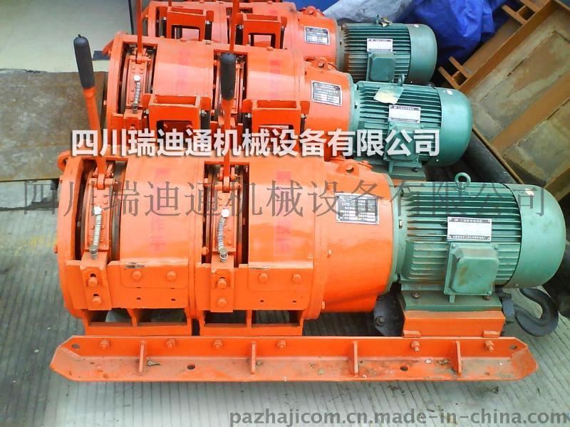2 JPB-15电耙
