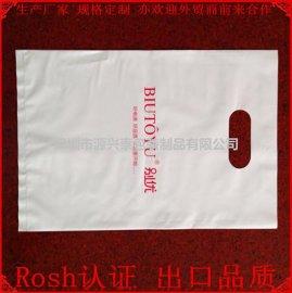 白色手提塑料袋 为品牌商家提供定制优质手提塑料袋