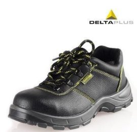 双钢GOULT2S1P防滑轻便安全鞋