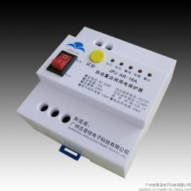 广东厂家批发自动重合闸漏电保护开关