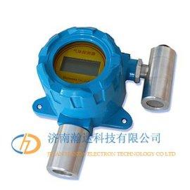 HD-T点型硫化氢探测器 固定式高精度硫化氢检测仪