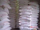 晨陽化工供應除油粉鹼性除油粉中性除油粉,