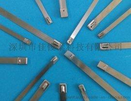 不锈钢扎带 自锁不锈钢扎带   4.6MM  7.9MM