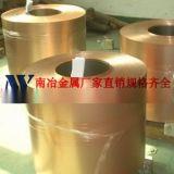 南冶进口日本NGK铍铜带 QBe2,QBe1.7铍铜带