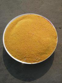 工业固体聚合氯化铝 ** 高纯度无机盐 量大从优