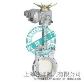 电动刀型闸阀PZ973H(W)