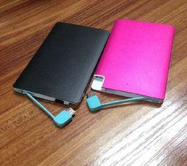 厂家直销 新款  卡片移动电源2000毫安机线一体式设计 锌合金手机充电宝 可印LOGO