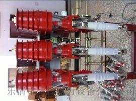 YUNKONG ——TEC-ISARC2-12负荷开关