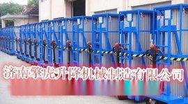 上海铝合金升降机    上海铝合金升降机价格