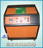 大型印刷车间加湿器,高压微雾加湿器