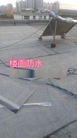 潍坊屋面防水,厨房及卫生间防水,建筑防水工程