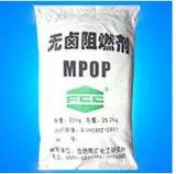 环保型无卤阻燃剂MPOP,【符合RoSH要求、欧盟REACH要求】,
