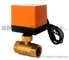 DN15-25风机盘管电动二三通阀