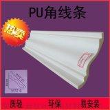 PU装饰材料厂家 欧式室内PU装饰线条批发