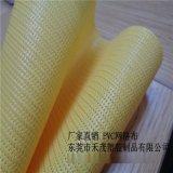 PVC網格布,塗層面料,窗簾布,多用途面料