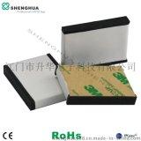 SH-I0901 RFID标签 资产管理 抗金属标签电子标签