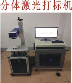 台州二手激光打标机. 二手激光打标机维修,玉环激光打标机以旧换新
