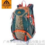 艾王 户外登山包33L 双肩包男女 旅行包