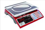 香山ACS-JE21英文版电子计价计重桌秤 优质桌秤
