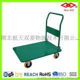 喷塑钢板手推车,折叠平板车,静音平板车