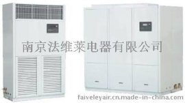 **工业厂房空调 水冷冷风型空调机 恒温恒湿机