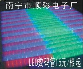 南宁专业楼体外墙夜景装饰LED数码管厂家