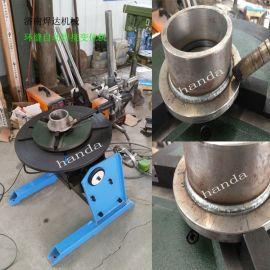 促销款轻型焊接变位机50公斤焊接变位器
