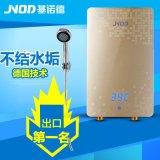 基诺德雅致XFJ80FTCH 6kw即热式电热水器