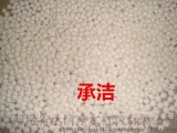 供應延吉市活性氧化鋁濾料
