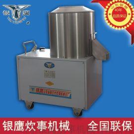 供应银鹰15公斤拌粉机 厂家直供面条机配套拌面机 拌料机 搅拌机 干粉搅拌