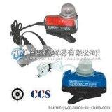 DFYD-L-A新款救生衣燈DFYD-L-B鋰電池