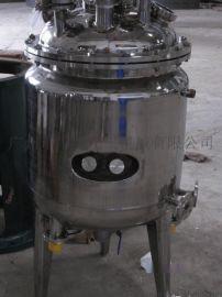 厂家直销电加热反应釜