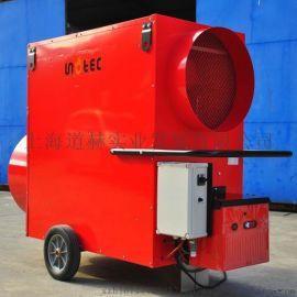 油漆干燥烘干设备大功率热风机Helios140