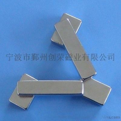 供应20*10*1.5 成品钕铁喷涂磁铁