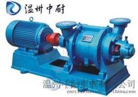 中耐SZ型水环式真空泵