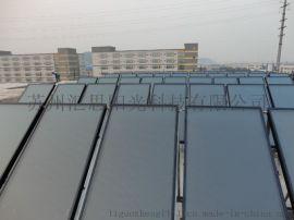 120L平板太阳能阳台壁挂系统