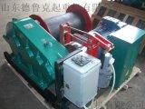 捲揚機生產廠家山東廠家直銷JM6t捲揚機