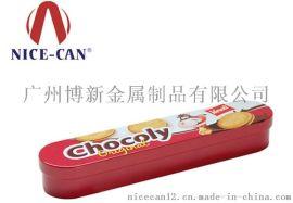 广州铁盒铁罐厂_博新制罐厂_定做热线4008002328