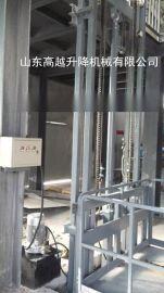 厂家直销液压式升降机. 升降货梯