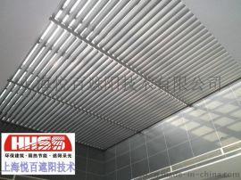 阳光房电动遮阳板玻璃采光顶电动遮阳百叶