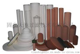 天池供应各种不锈钢粉末烧结滤芯