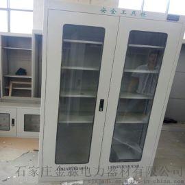 金淼电力生产销售 电力配电室用工具安全柜 可根据用户要求定做
