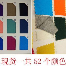 HS88699# 克重150 超薄密棉奥代尔针织汗布内衣面料